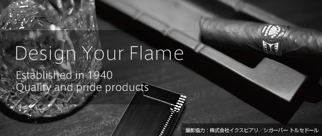Design Your Flame